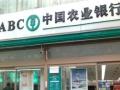 急售市中心总府路王府井旁独立银行铺 成熟稳定