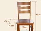库房直销全实木橡胶木餐桌椅现低价处理