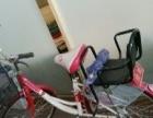 凤凰牌自行车