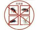 信阳杀虫公司