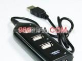 厂家直销USB排插四口HUB电脑周边配件批发