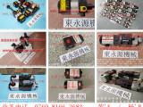 SANDSUN滑块打油泵,东永源批发JIER沖床气泵VA08