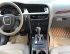 奥迪 A4L 2011款 2.0TFSI CVT 舒适型-车况精