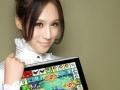 品牌手机网络移动电玩城平台加盟