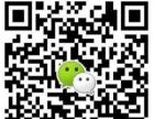 低价注册深圳公司,代理记账报税
