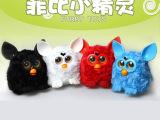 会说话的毛绒电子宠物玩具 furby电动智能菲比精灵公仔 智慧精