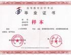 南京大学人力资源管理一年自考本科培训班报名,爆学士学位