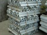 5052合金铝管 2024硬铝管