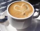 台州上岛咖啡加盟