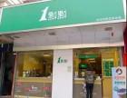 上海加盟哪个饮品店好,一点点加盟怎么样?