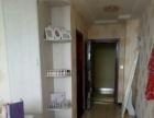 丽晶公寓 写字楼 70平米