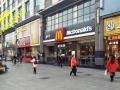 麦当劳出售 地铁口纯一层 临主街 16米展示面 年