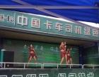 天贺庆典策划演艺巡演活动执行演员经纪