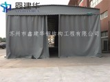 天津周边可上门安装推拉雨棚折叠帐篷大型仓库蓬