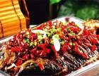 特色烤鱼加盟项目 花千代烤鱼加盟 花千代烤鱼加盟费用