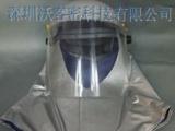 UV防护服深圳厂家供应