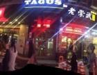 惠安崇武天下第一奇庙旁盈利中餐馆转让