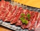 黑牛炭火烤肉加盟 日式烧烤烤肉加盟 纸上烤肉加盟