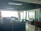 白沙路金瑞国际 精装写字楼100平 带空调办公家具