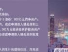 香港投资移民-香港移民学习