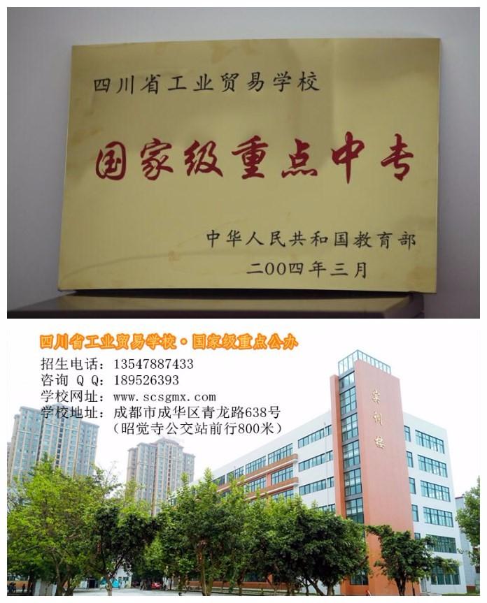 学校荣誉加学校地址.jpg