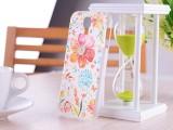 工厂批发新款三星S4手机壳9500创意手机配件保护套DIY彩绘手