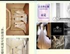 薇爱婚纱年终回馈订单就送婚纱、送礼服、送新娘跟妆