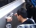 西安专业开汽车锁 24小时专业开汽车锁电话