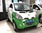 长沙新能源电动汽车出租2 4 5座 月租季租年租 地址电话