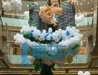 桂林气球人,庆典,活动,婚宴,宝宝宴气球布置
