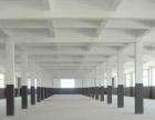 浔美厂房出租,9000平米,可做办公,可做生产