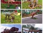 仿真恐龙展模型出租恐龙道具模型出租出售卡通动漫模型