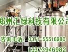 生物柴油技术 生物柴油手续办理加盟 环保机械