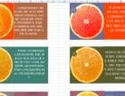秭归橙子鲜果直销
