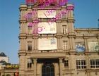 绍兴发光字显示屏楼顶大字安装 名片喷绘写真X展架