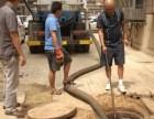 咨询)无锡惠山杨市给水管道检测多少钱?