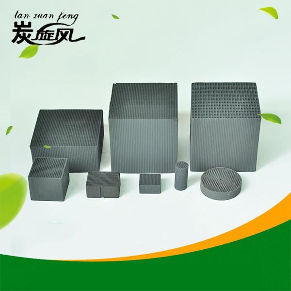 东莞价位合理的蜂窝活性炭【厂家直销】——唐山椰壳活性炭