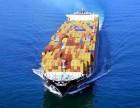 广州至多米尼克国际货运代理,拖车报关货运