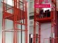 单、双梁起重机,电动葫芦、电动平车、液压货梯销售安装维修