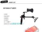 单反相机佳能5D2/7D 6D摄像拍眼罩取景器
