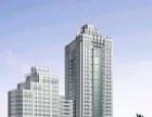 泰隆商务大厦 写字楼 420平米