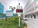 深圳工地扬尘视频实时监控系统 数据实时联网环保局