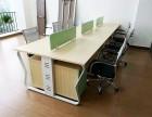 办公沙发茶几皮艺沙发茶几牛皮沙发办公家具定做屏风卡位桌