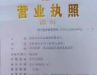 萧县共享汽车服务有限公司
