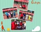 天津华夏聚龙2019网球培训课程(专注网球十年)
