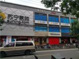 田林路桂林路1楼沿街商铺餐饮品牌销售展示