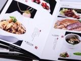 菜譜制作 美食攝影 菜單設計 專注餐飲飯店 深受新老客戶歡迎