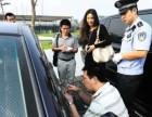 苏州市工业园区24小时开锁公司换锁芯开汽车锁保险柜锁
