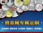 中国金银币的设计感之一华丽