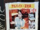 日本留学(本科研究生直通车)大同微鸿留学